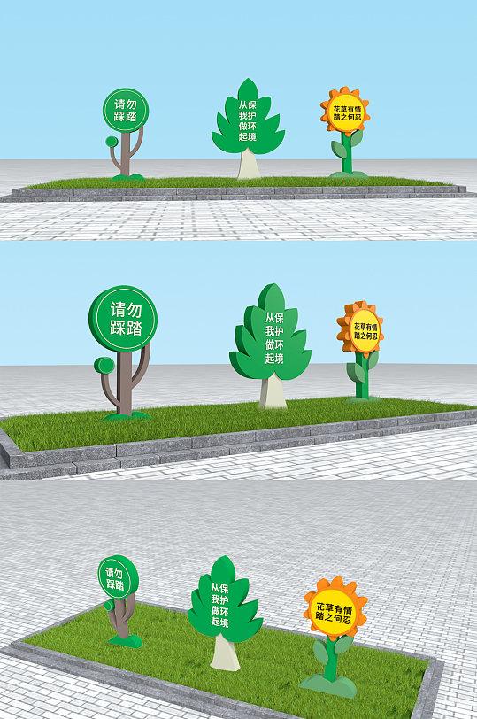 草地标识牌公园花草牌设计户外不锈钢提示牌