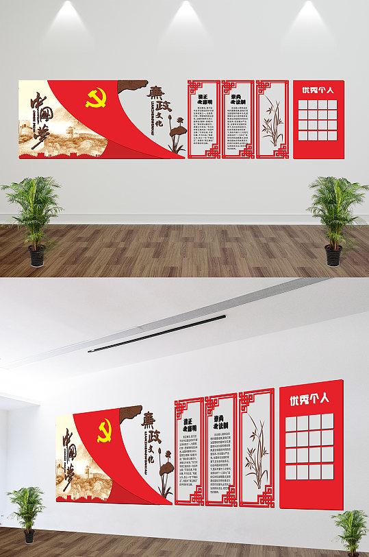 红色中国风党建文化墙廉政文化墙-众图网