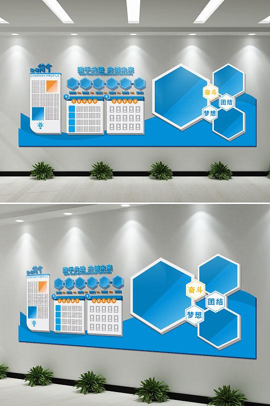 企业文化墙照片墙公司员工风采-众图网