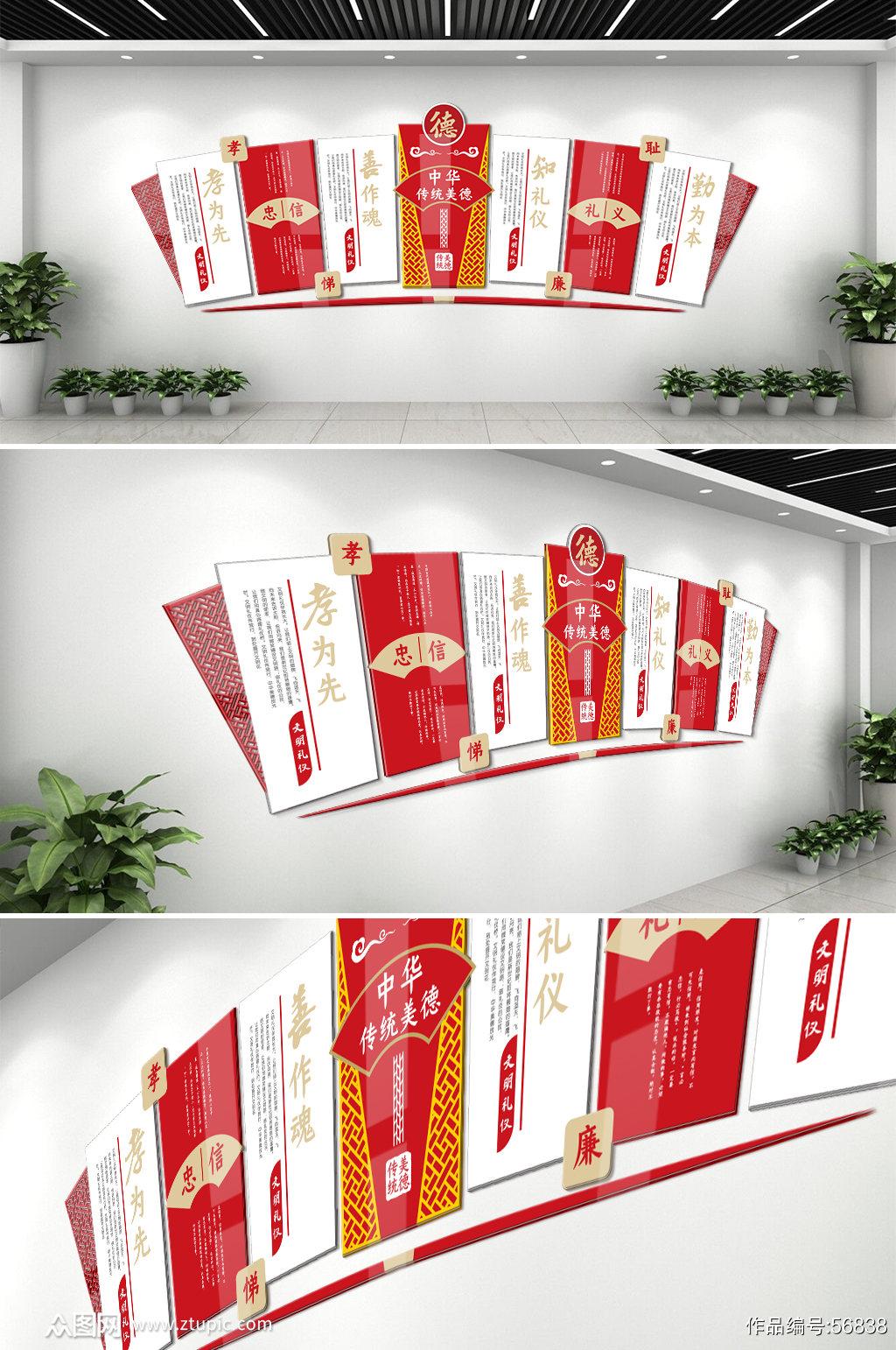 中式校园经典国学文化墙素材