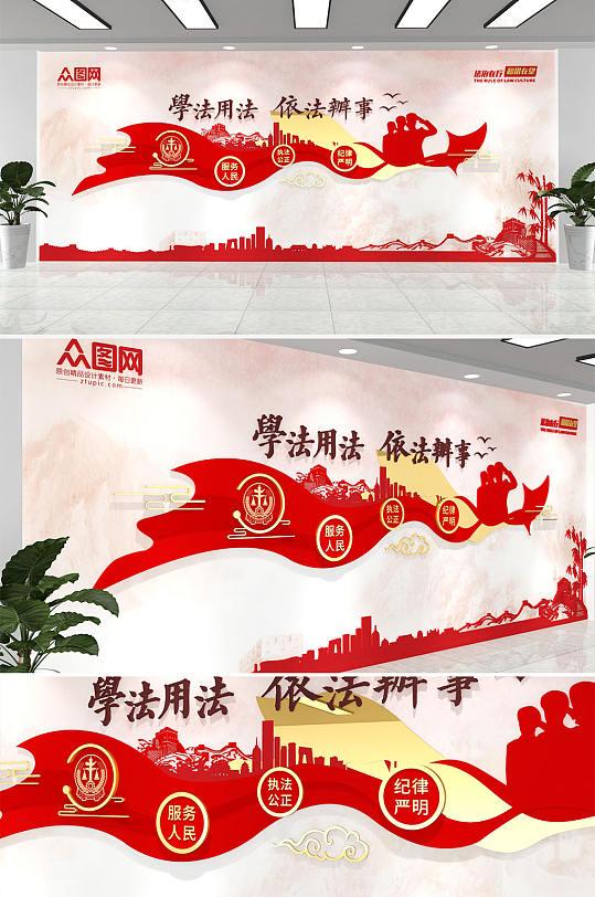 红色学法用法法治司法局党建文化墙-众图网