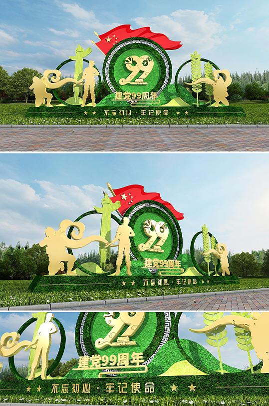 创新绿植户外党建绿植户外雕塑景观小品-众图网