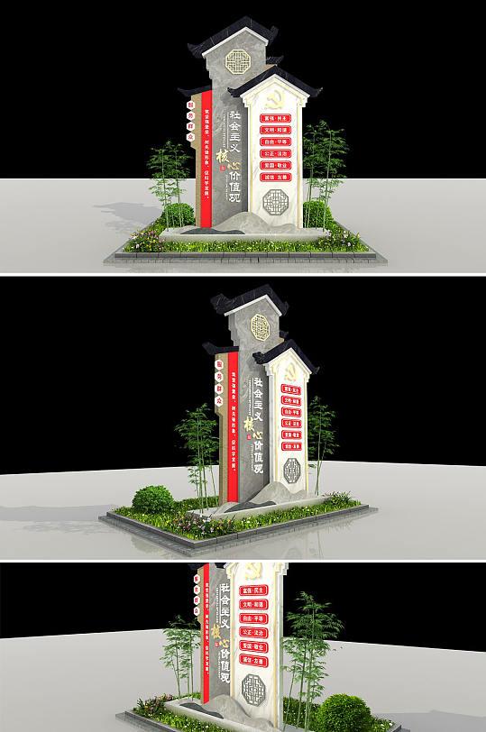 大理石党建价值观户外雕塑党建立牌 户外雕塑景观小品-众图网