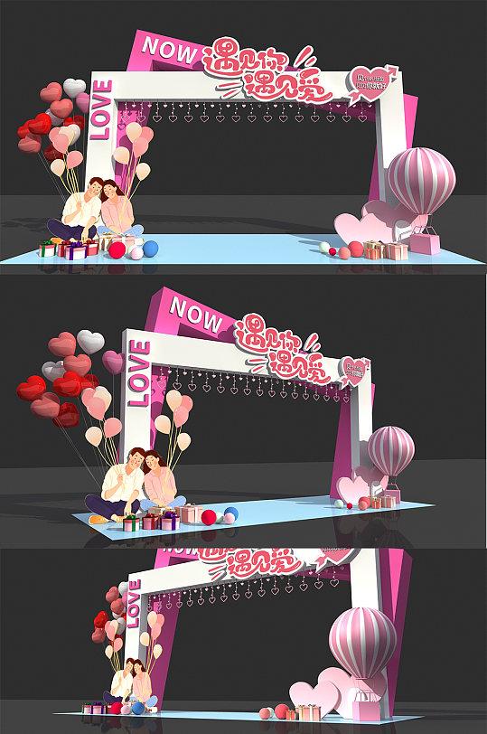 时尚浪漫情人节520美陈拱门设计-众图网
