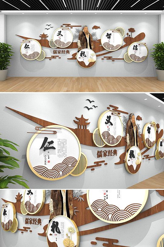班级教室中华传统孔子儒家五常礼的文化墙