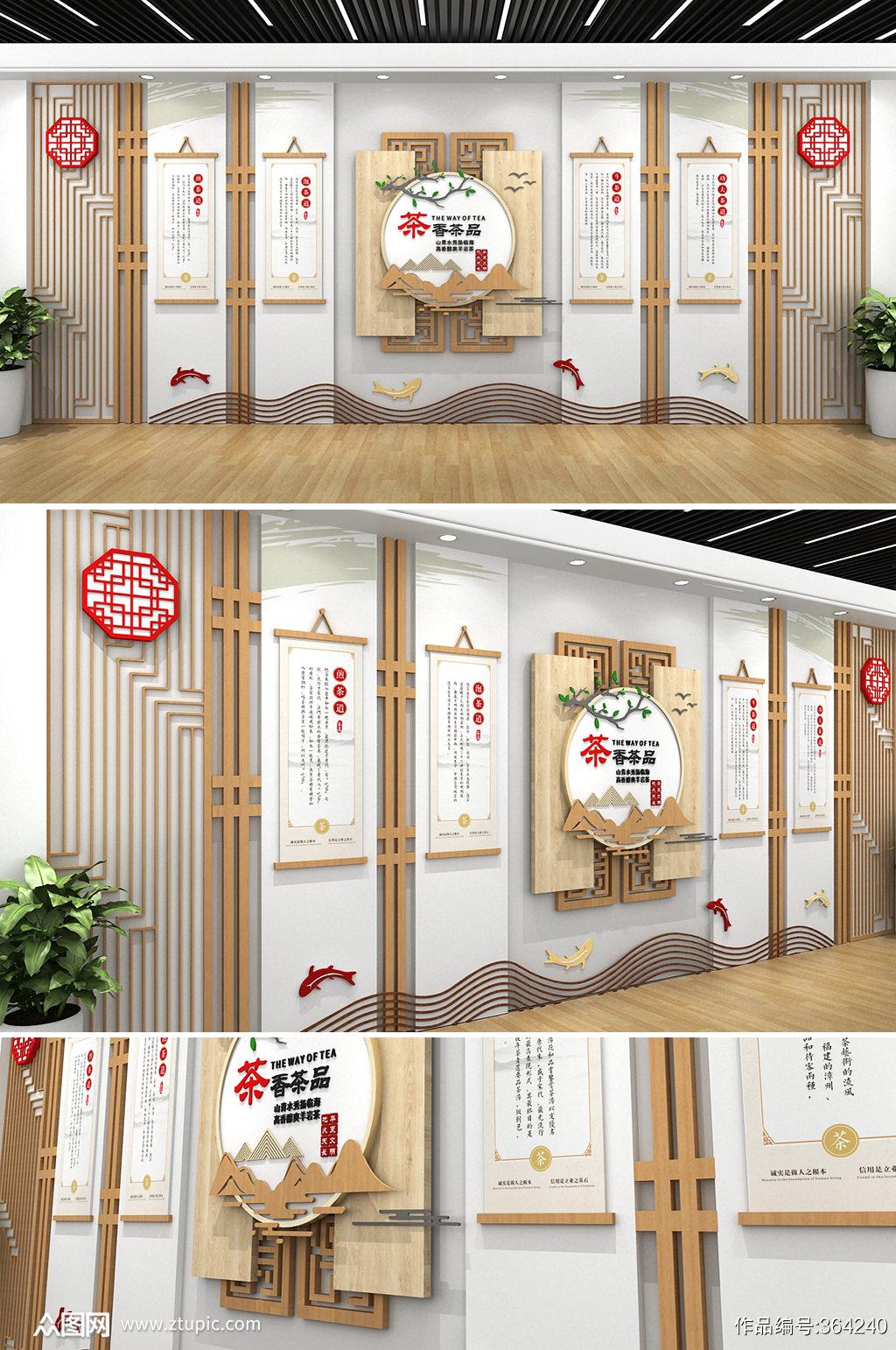 木纹典雅茶道文化墙素材