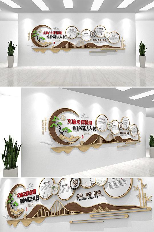 中国风中式木纹法律援助律师党建文化墙 律师事务所文化墙