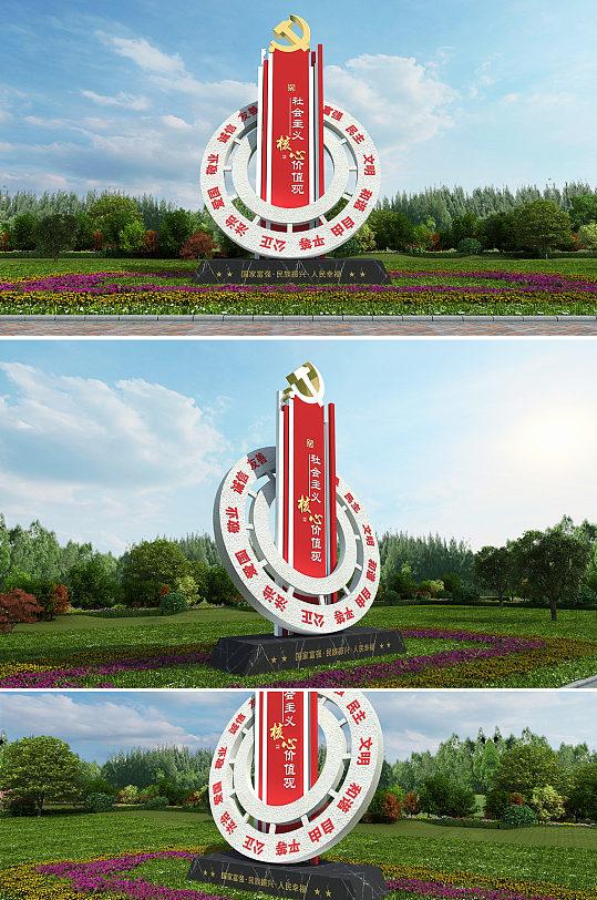 红色创意社会主义核心价值观党建户外雕塑党建 景观小品-众图网