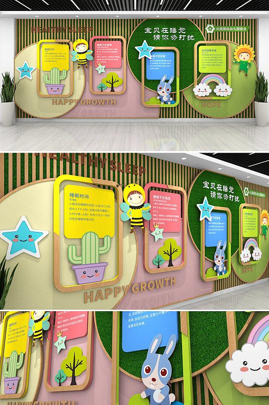 可爱小清新幼儿园宿舍环创文化墙-众图网