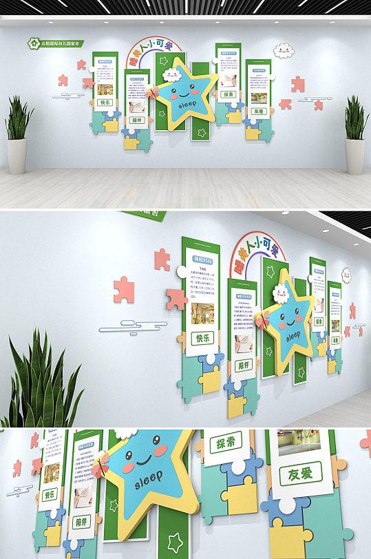 可爱卡通拼图幼儿园宿舍环创文化墙-众图网