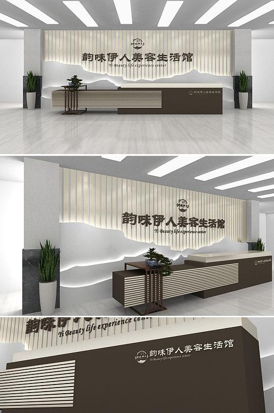 中式中国风美容生活馆医美公司企业酒店前台文化墙 公司名称背景墙-众图网