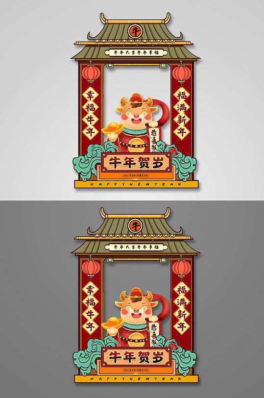 创新牛年贺岁新年春节牛年拍照框-众图网
