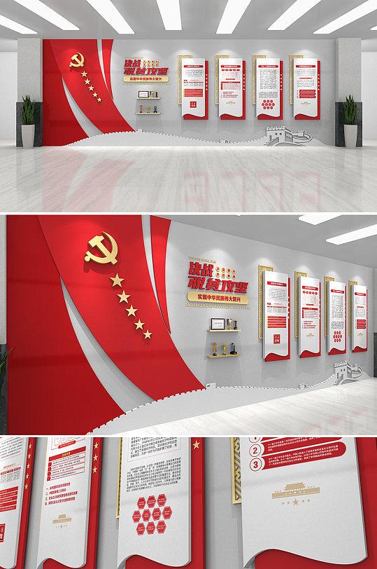 红色简约决战脱贫攻坚精准扶贫党建文化墙展厅-众图网