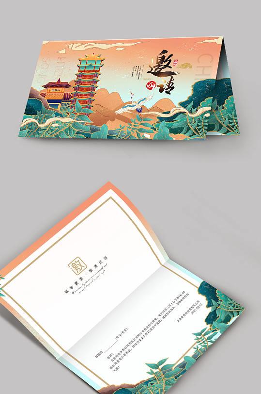 2021牛年中国风国潮年会邀请函模板设计-众图网