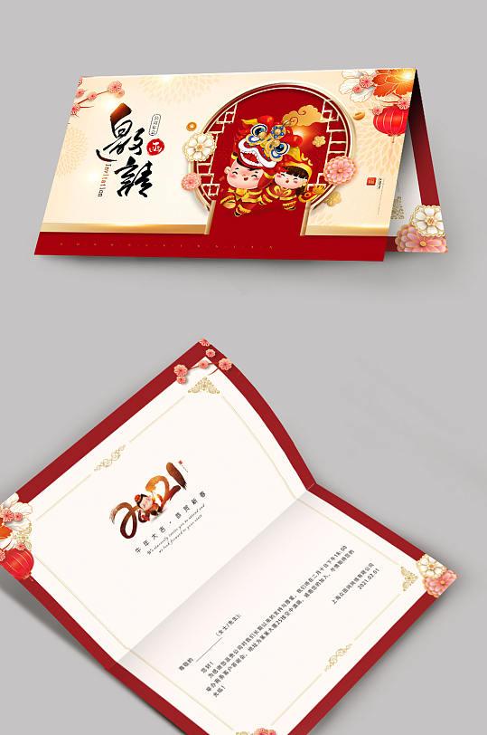 2021牛年创意红色中国风年会邀请函设计-众图网