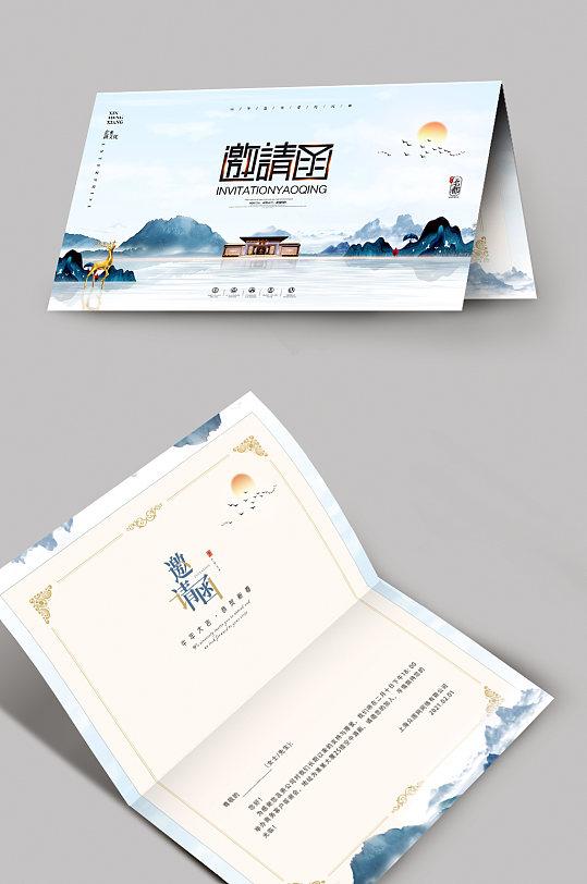 2021牛年中国风企业春节贺卡年会邀请函 请柬模板-众图网