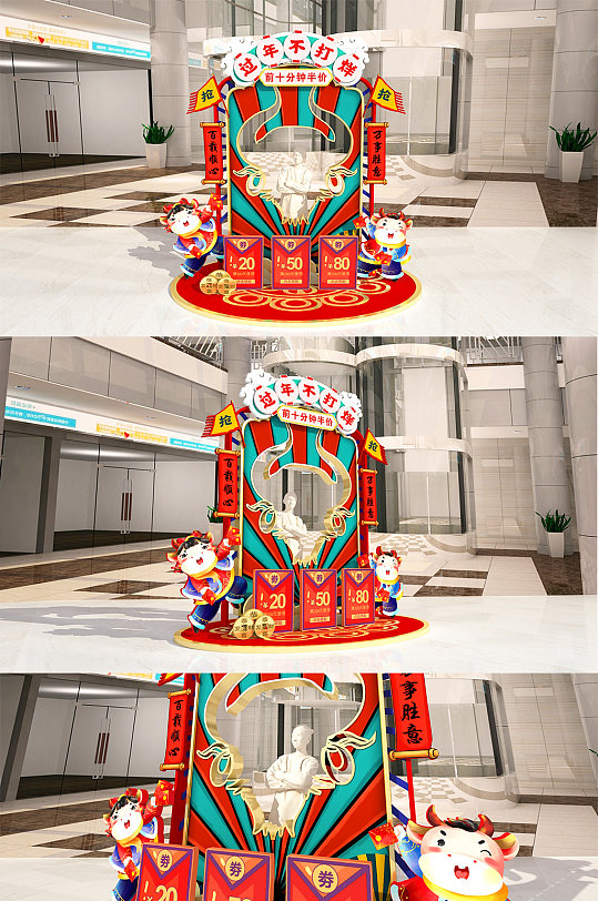 2021年 国潮牛年春节过年网红拍照框 留影区美陈-众图网