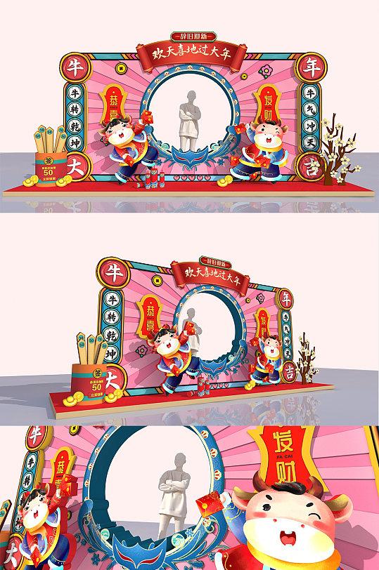 2021年商场牛年粉色网红国潮文化春节拍照框拍照墙 美陈-众图网