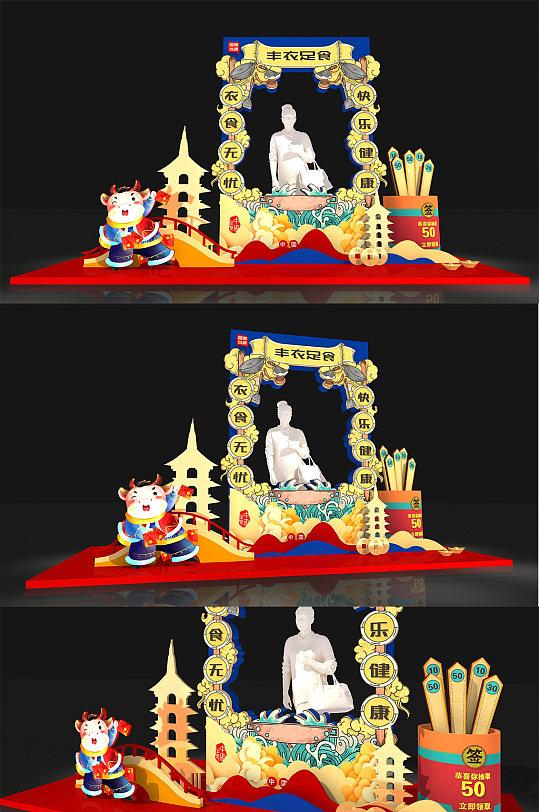 牛年2021国潮春节过年网红拍照框美陈-众图网