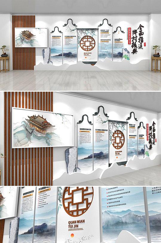 中国式全面推进乡村振兴党建文化墙 标语主题墙-众图网