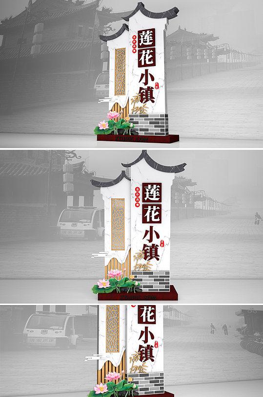 莲花荷花中国风村名牌户外雕塑美陈导视