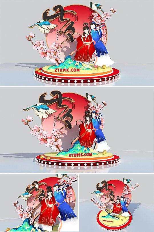 中式中国风七夕情人节美陈设计 礼品区地堆美陈