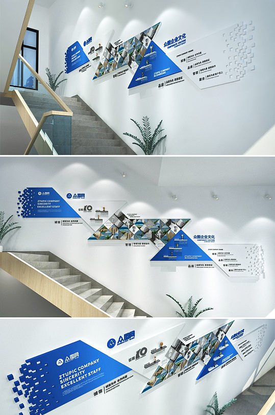 渐变粒子企业楼道楼梯文化墙设计效果图