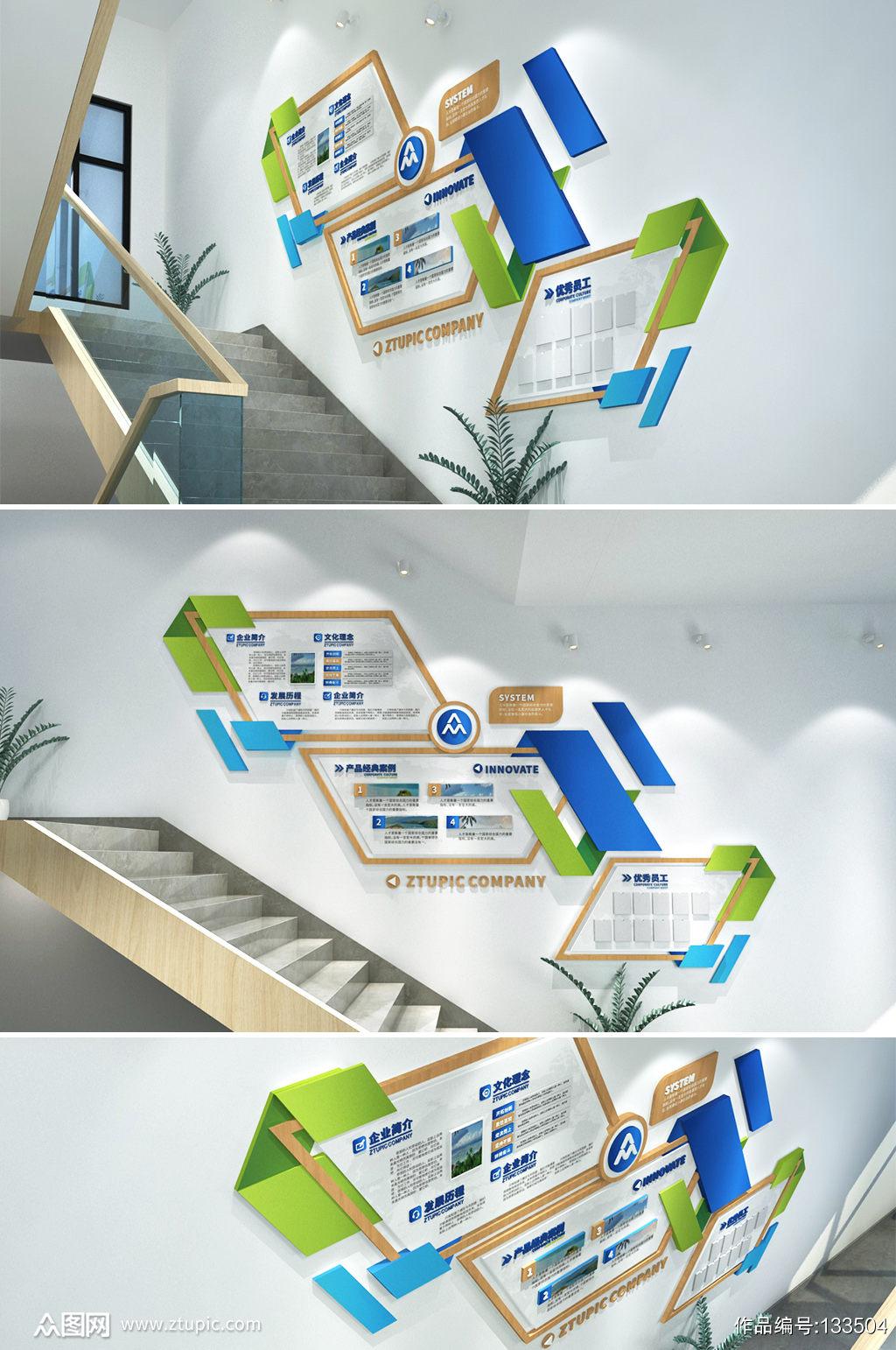 简约木框企业发展历程楼道楼梯文化墙框架优秀员工照片墙素材