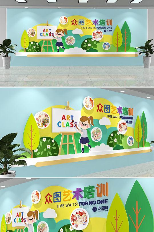 儿童早教幼儿园班级教室绘画艺术环创文化墙-众图网
