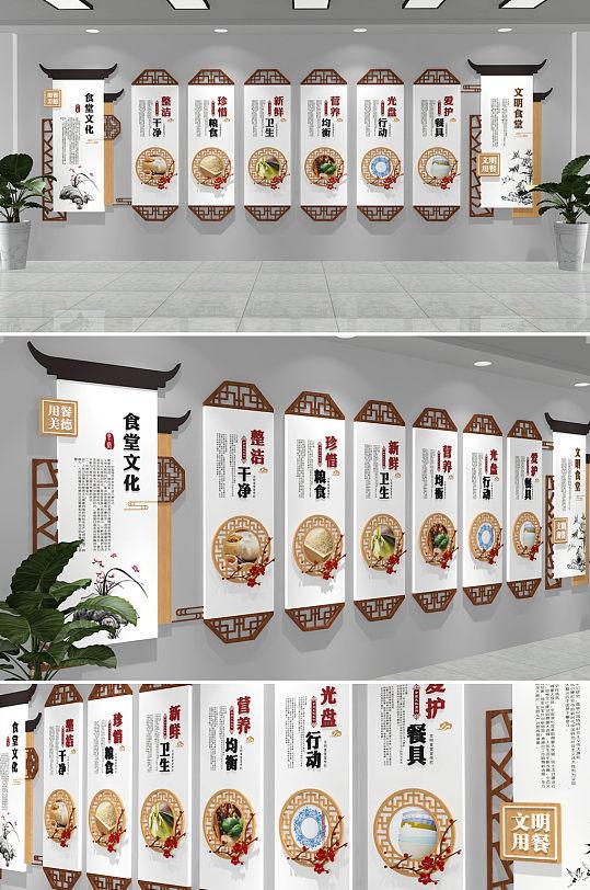 中式木纹食堂企业酒店餐饮文化墙