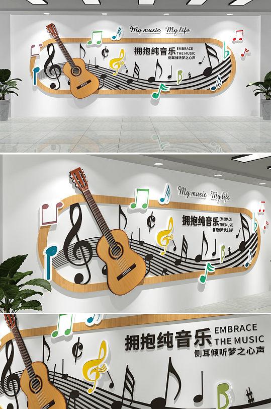现代音乐幼儿园早教班级教室艺术校园社团少儿音乐会文化墙