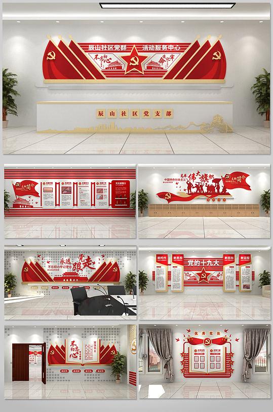 庄正党会党旗整套党建展厅展馆 展厅门头-众图网