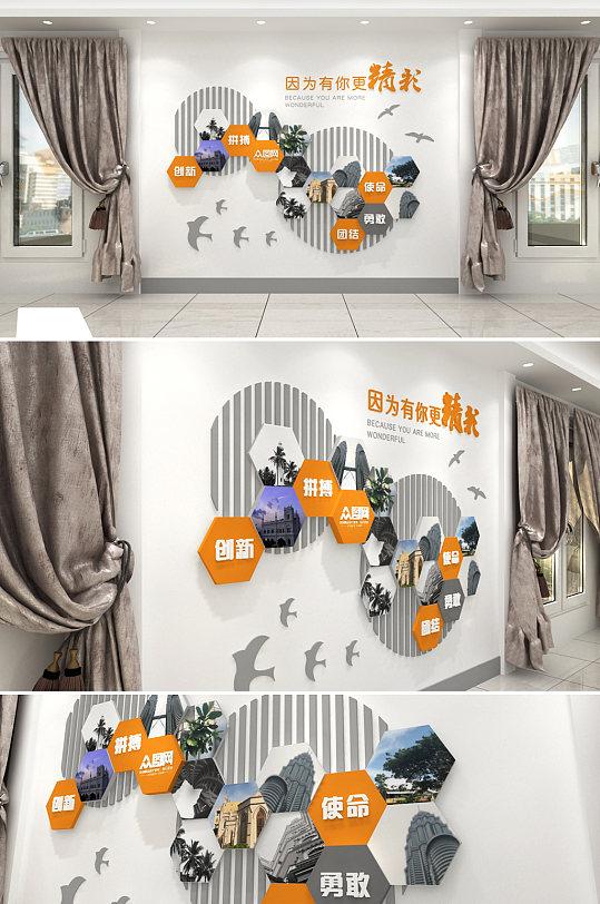 几何季度之星员工心语风采照片成员简介形象墙企业文化墙-众图网