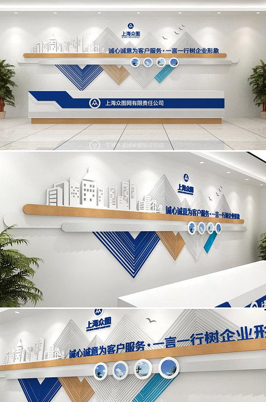 木纹服务前台线条图企业形象文化墙效果图 企业公司名称背景墙-众图网