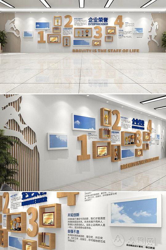 勇攀高峰荣誉展示企业荣誉榜文化墙框架创意设计-众图网