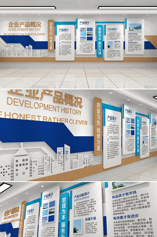 几何简约产品概况企业文化墙设计图片-众图网