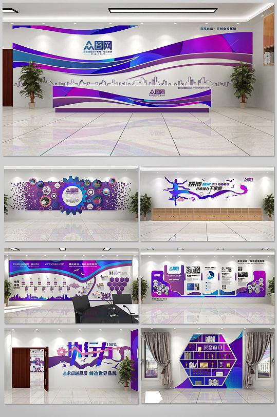 现代炫彩渐变企业展厅展馆文化墙 展厅门头 科技展馆展厅-众图网