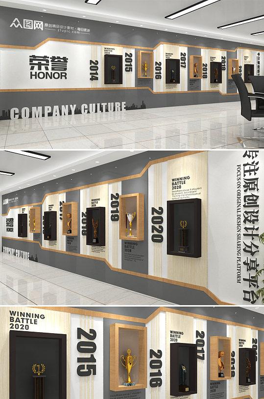 发展荣誉展示企业荣誉榜专利墙奖项墙文化墙-众图网