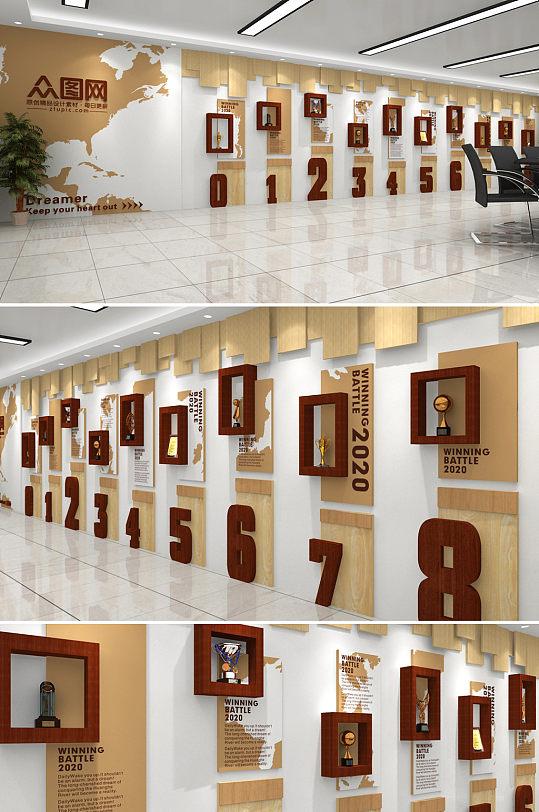 木纹荣誉风采框架企业荣誉榜专利墙奖项墙文化墙-众图网