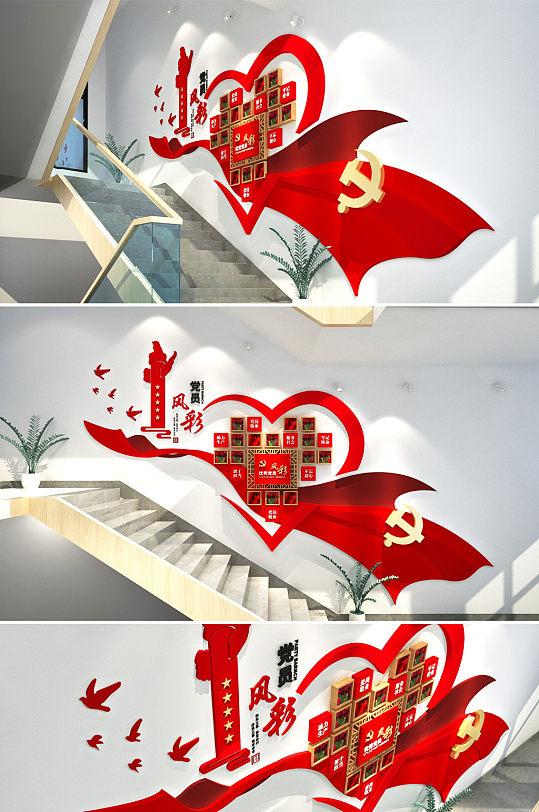 华表党员风采领导关怀党建楼道楼梯文化墙 先进个人照片墙-众图网