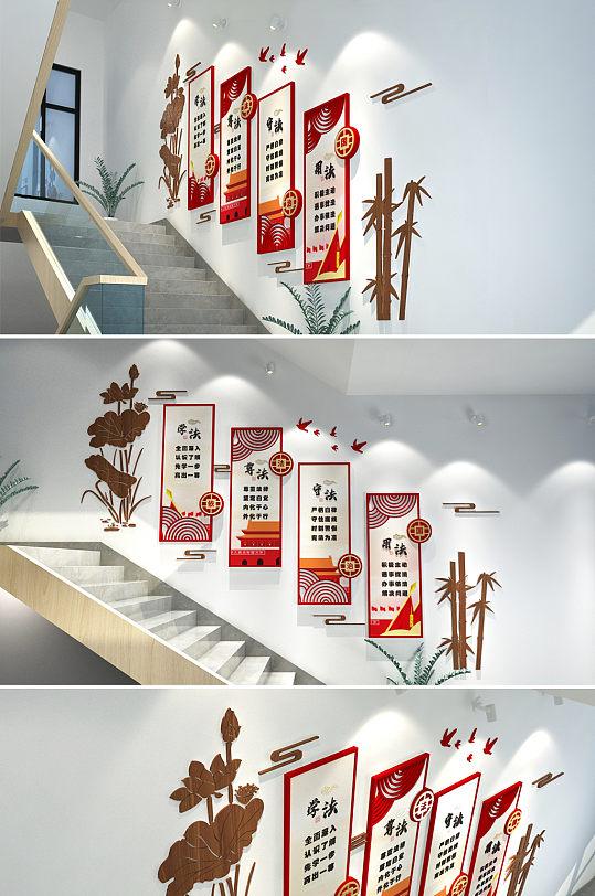 柱子中式司法局党建楼梯文化墙-众图网