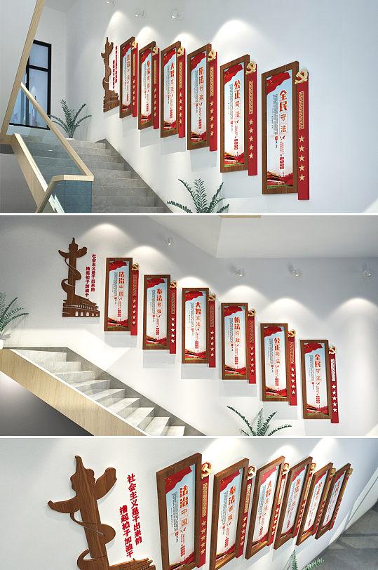 木纹法治中国法治司法文化墙-众图网