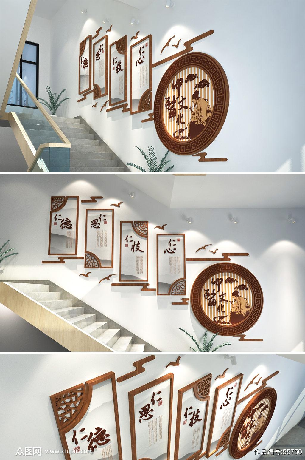 中华文化医院诊所 楼梯医疗文化墙设计布置效果图素材