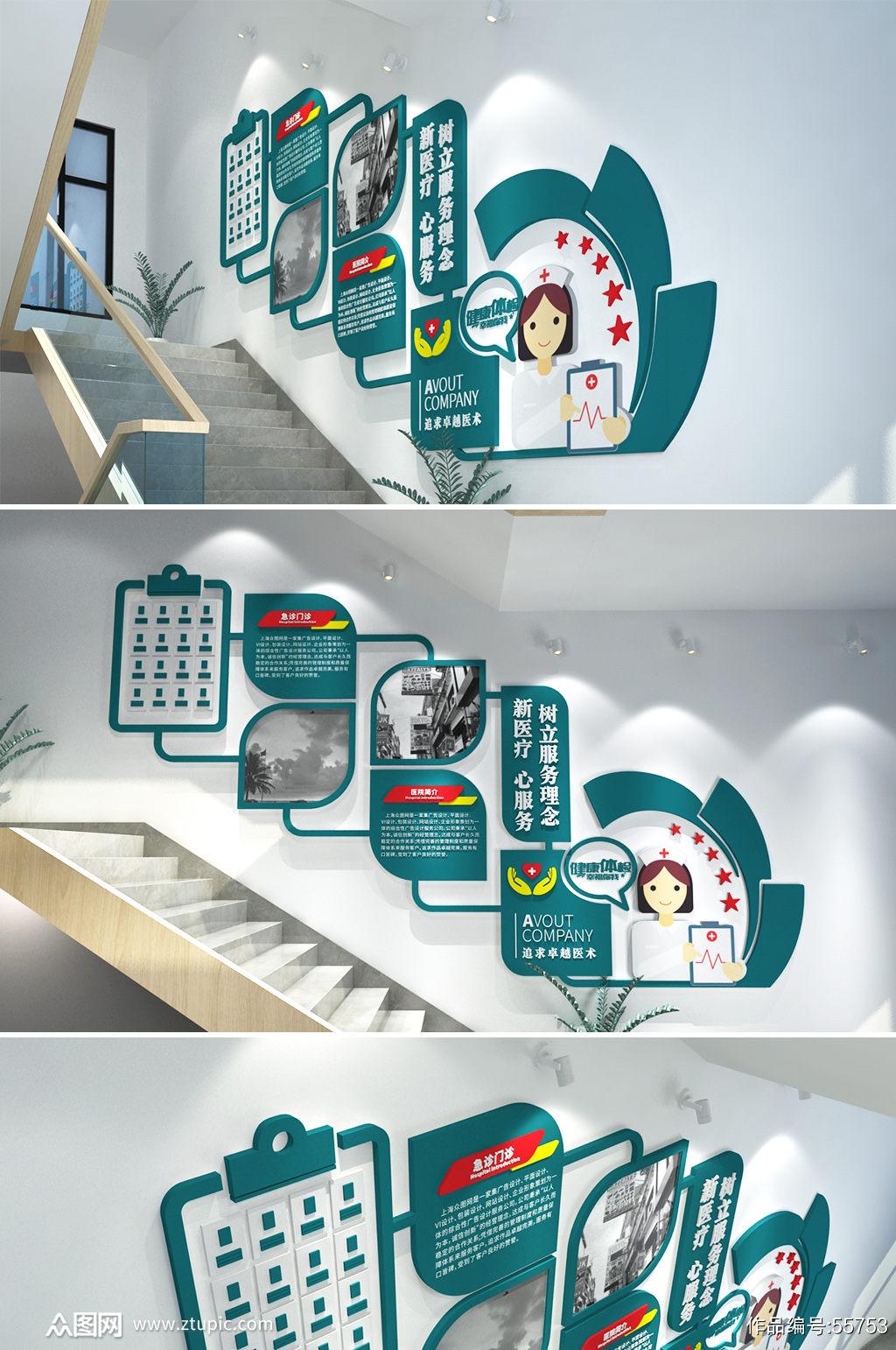 现代几何医院骨科楼梯文化墙创意设计效果图素材