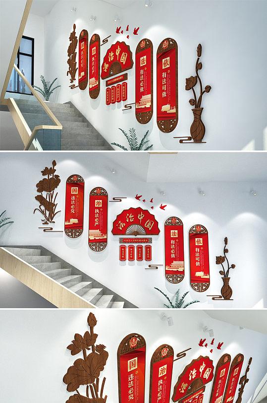 中式折扇法治楼梯司法局党建文化墙-众图网
