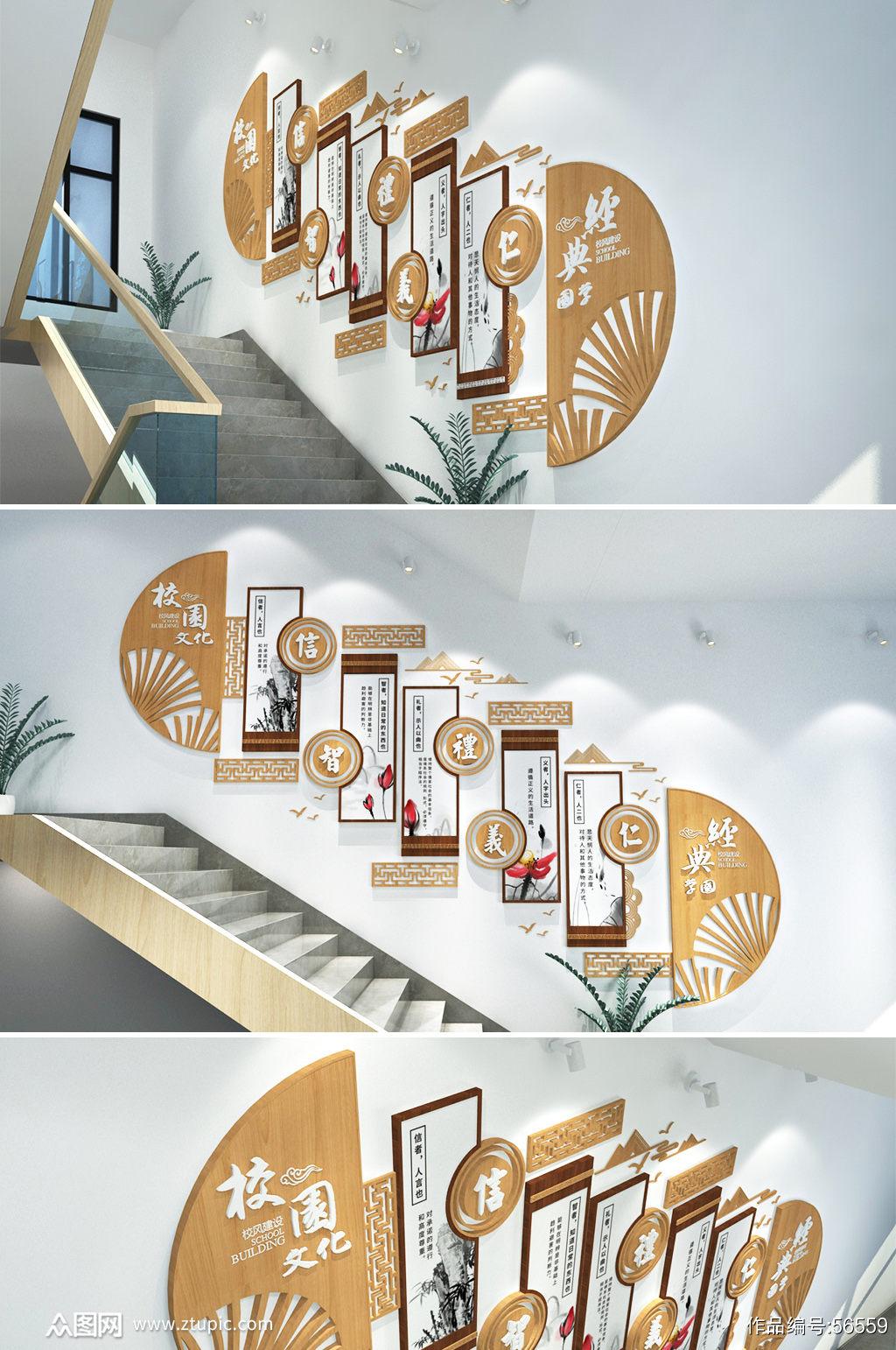 国学经典校园班级楼道楼梯学校行为习惯文化墙设计图片素材
