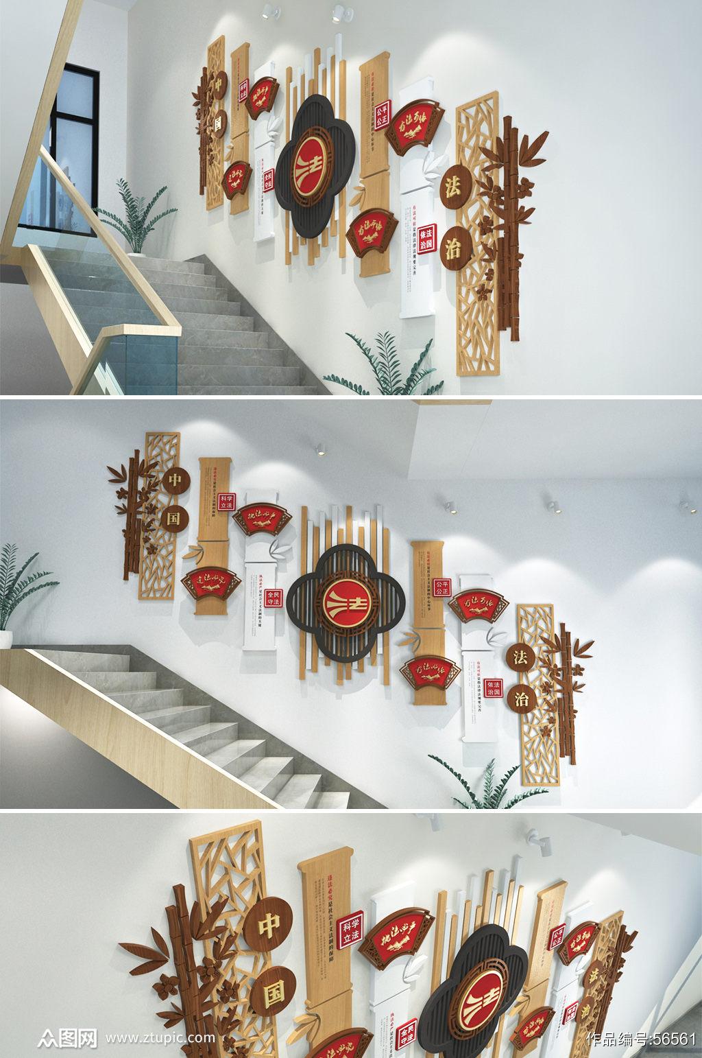 木纹修竹法治楼道楼梯司法文化墙素材
