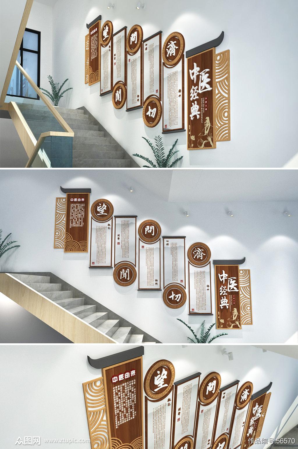 木纹木雕中医院诊所 楼梯文化墙创意设计效果图素材