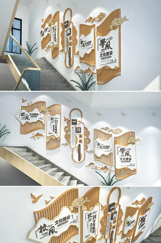 三风一训校风建设校风校训校园学校班级教室布置楼道楼梯文化墙-众图网