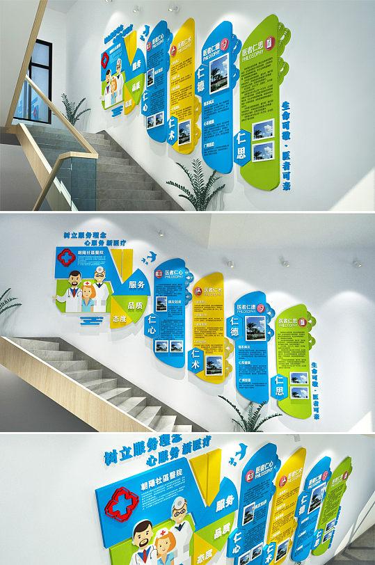 现代清廉医院医疗诊所 楼梯文化墙创意设计效果图-众图网